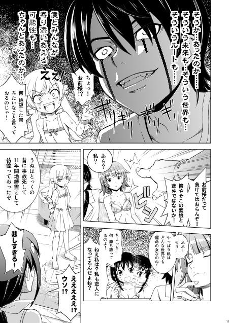 Kakoi0011-640