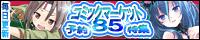 Cm85_sougou