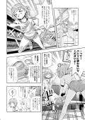Kawaii_sample_640_008