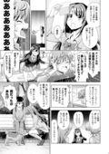 Bitsh-mihonshi_005