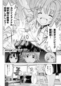 Kawaii_sample_640_004