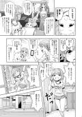 Kawaii_sample_640_007