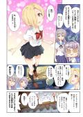 Sakidori_RGB_1000_010